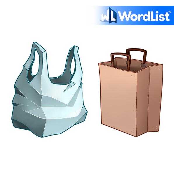 WordList - Traducción de la palabra bag