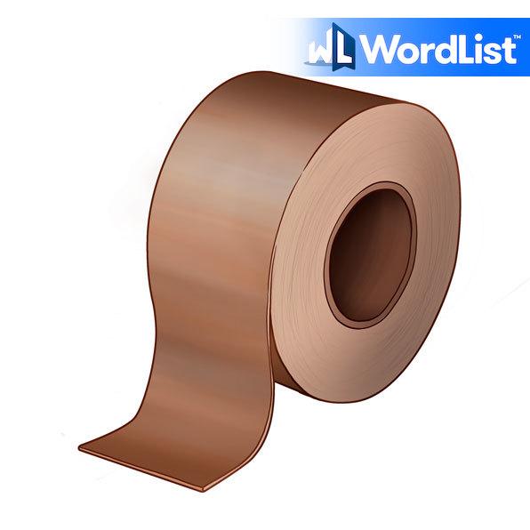 box-sealing tape