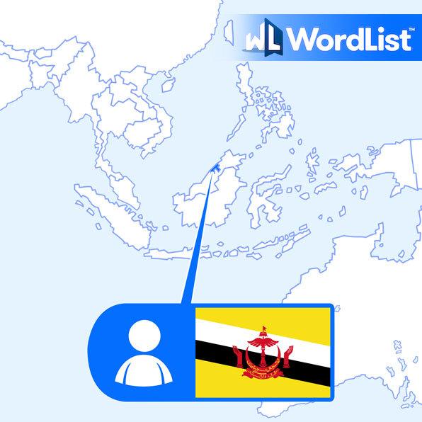 Bruneian